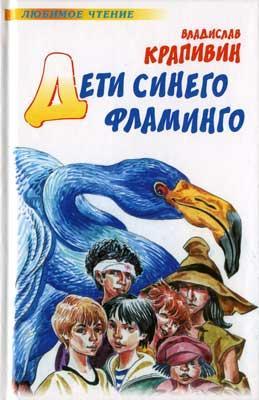 Детский рассказ приключение