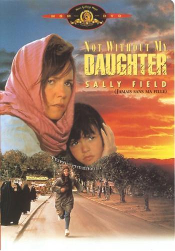 Книга,написана женщиной на основе реальных событий,произошедших с ней.Американка выходит замуж за иранца.
