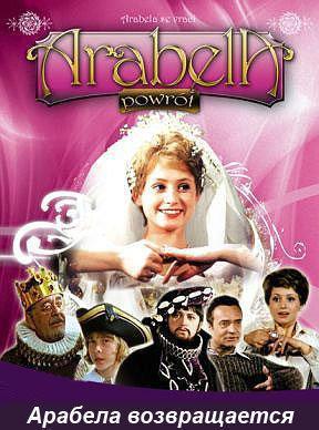 Детский фильм.Фильм про детей и волшебные кольца. за которыми охотится колдун, дети покрутив кольцо на пальце загадывают желание которое исполняется.Т