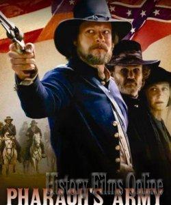 Фильм основан на реальных событиях. Гражданская война в США ( война Севера и Юга)