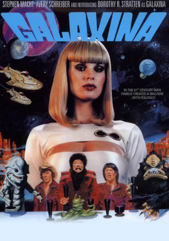 фантастика, шёл в кино в начале 90х годов про тётку-робота которую совершенствовали, вплоть до того, что она могла рожать.