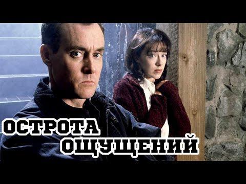 Девушку похищает маньяк везет на пикапе по лесной дороге в свой загородный дом и запирает в подвале за железной дверью