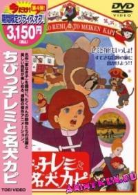Полнометражный японский мультфильм