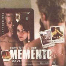триллер о человеке с расстройством памяти