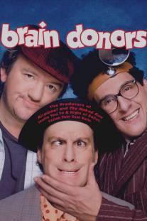 Ищу итальянскую комедию, очень смешную. Удалось запомнить всего 2 эпизода (((.