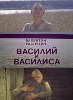 советский фильм.