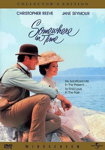 Фильм о любви