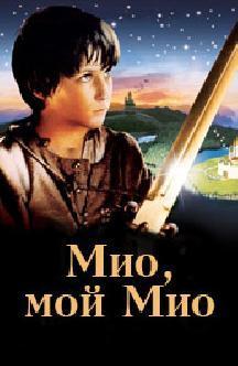 Фильм-сказка из детства. Помогите вспомнить!