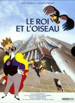 Иностранный полнометражный детский мультфильм 80-х с гигантским роботом.