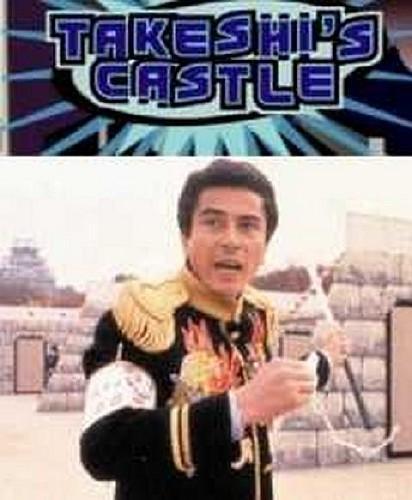 """китайское телешоу 80-х аналог """"жестоких игр"""" которые на первом канале показывают"""