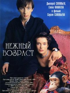 русский фильм о парне, вернувшемся с войны