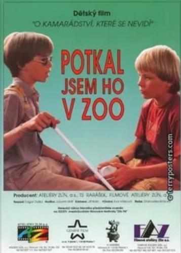 Помогите вспомнить старый чешский фильм про слепого мальчика