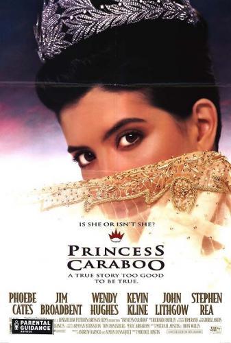 Хочу найти название фильма по описанию следующему: фильм о фальшивой туземной принцессе