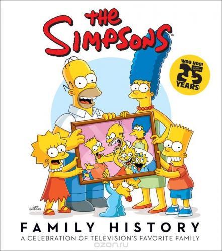 Песня из Симпсонов