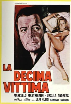 """Хочу найти фильм по содержанию: Итальянский, наверное, фильм с сюжетом из """"Бегущего человека"""""""