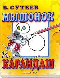 советский кукольный мультфильм