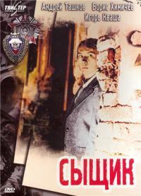 Трудно найти фильм, не зная названия, помогите! Я ищу советское кино 80-х: бандит гонится за чуваком, догоняет, почти убивает и тут чувак просыпается