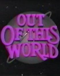 Американский сериал середины 90-ых