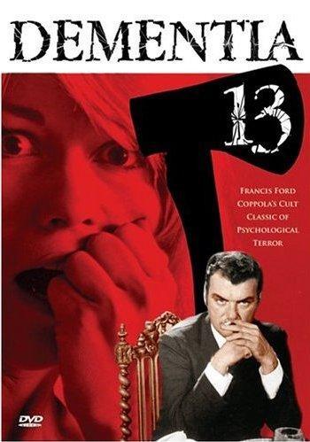 Старый черно-белый фильм ужасов, американский или английский, про то как всех топили в озере.