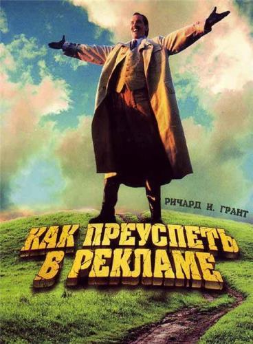 фильм про прыщ