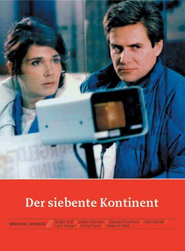 Семья (отец, мать и дочь) совершают суицид в конце фильма предварительно сжигая мосты, разрывая связи. фильм 80-90 ых