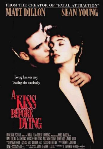 Поцелуй перед смертью (1991)