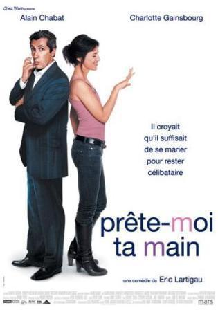 Помогите вспомнить название французского фильма! Сюжет следующий: История про заядлого холостяка,которого пытаются женить.
