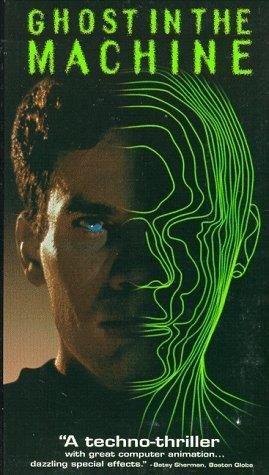 Призрак в машине (1993)