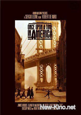 Старый американский фильм! Снят наверное в 80-х, смотрел,