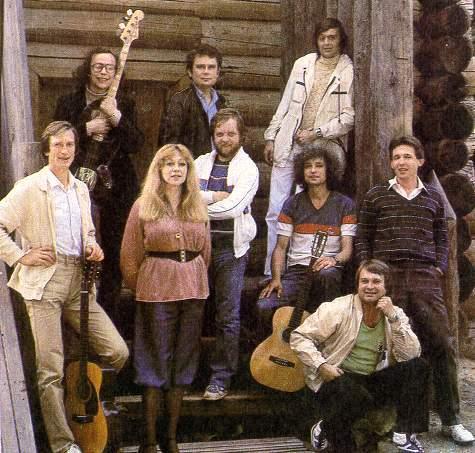 """Песня """"Мармелад"""", 1970-е, ВИА"""