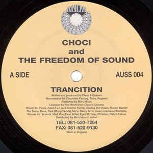 Choci And Freedom Of Sound - Trancition ('94 ACIDTRANCE)