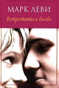 Любовный роман,такой хороший-а не могу вспомнить...