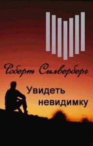 """По мотивам какого произведения снят """"По контуру лица""""!"""
