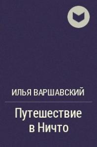 Фантастический рассказ советского автора (кажется...)