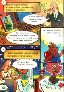 сборники головоломок