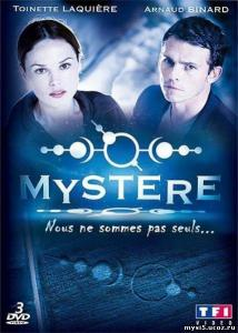 Старый фильм очень долго идет(или много серий )(не помню) не русский там на полях рисовали знаки и тетка расследовала кто эт делает???