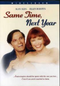американский фильм о мужчине и женщине,встречающихся раз в год в одном и том же месте.