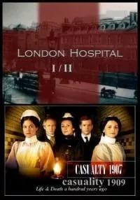Короткий сериал о британском госпитале