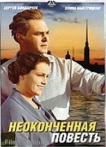старое доброе советское кино