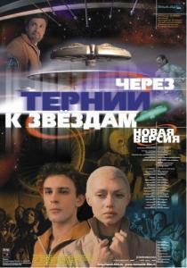 Советский фильм про лысую девушку..