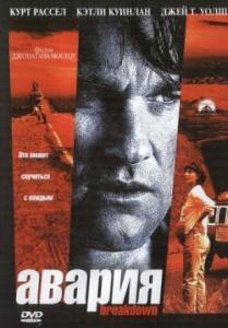 Советский(возможно,прибалтийский) фильм годов 70-80 х. Про стариков-бывших юристов.