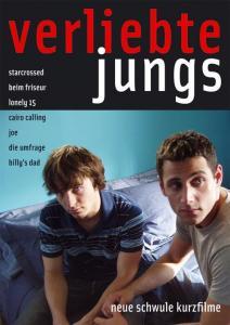 вроде немецкая молодежная комедия. 2 парня устраиваются работать в пивную.далее там устраивается конкурс,кто переспит с большим колл-вом девушек
