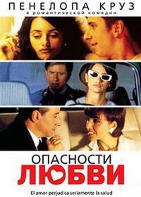 Ищу фильм про лубовь,)