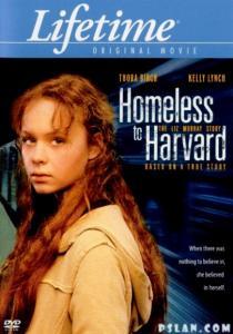 Как называется фильм, где девушка из неблагополучной семьи поднимается с самых низов?