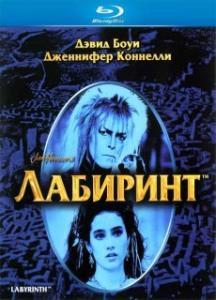 Иностранный фильм-сказка. Главный злодей - беловолосый маг.