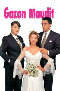 Фильм про женщину, которая не очень счастлива в браке, и случайно (а может, закономерно) становится лесбиянкой