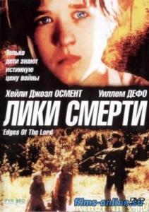 Не могу вспомнить  фильм.Смотрела лет 20 назад.