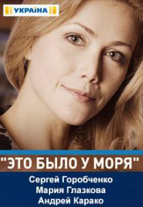 Советский фильм ,действие (в интернате?)парень влюбился в девушку,а когда на нее одели шейный корсет, сразу отвернулся от нее.Из эпизодов помню море..