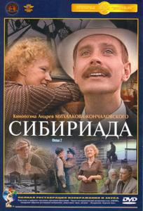 россия революция она богатая он бедный фильм смотрел в 90 года примерно/ розы для кавалера/