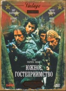 Как называется фильм, где группа солдат нац гвардии сша отправляется на учения и теряется (в болотах)